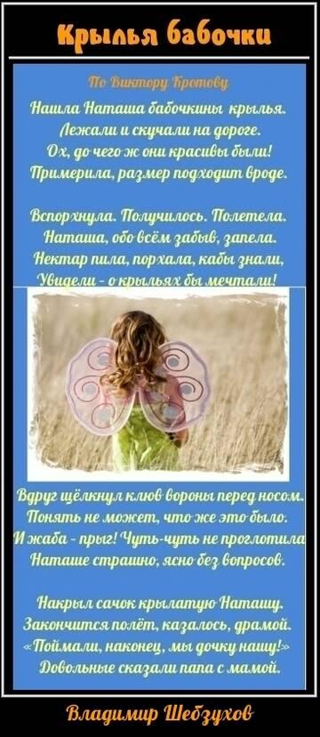 https://forumupload.ru/uploads/0002/72/3f/23479/t548146.jpg