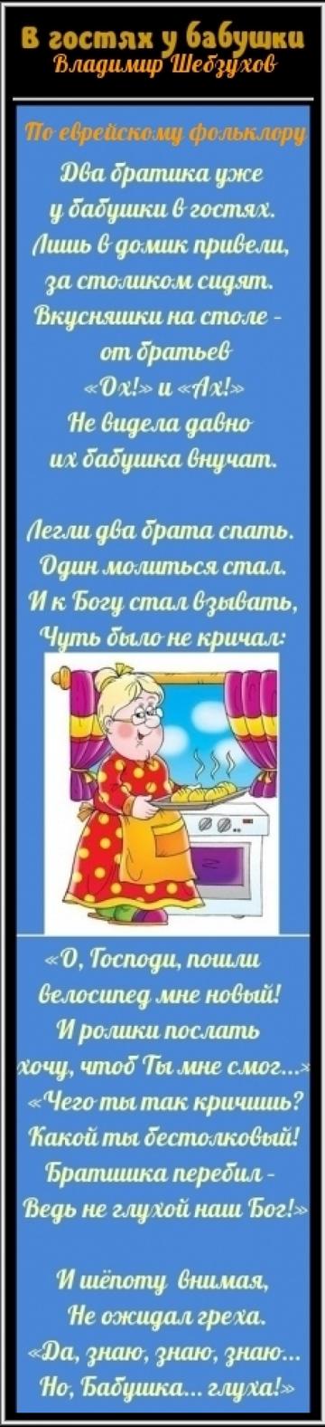 https://forumupload.ru/uploads/0002/72/3f/23479/t548727.png