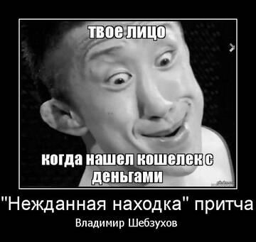 https://forumupload.ru/uploads/0002/72/3f/23479/t548943.jpg