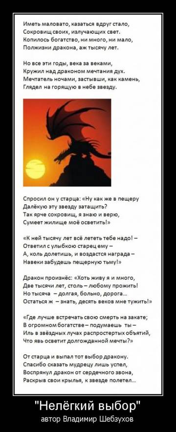 http://forumupload.ru/uploads/0002/72/3f/23479/t55182.jpg