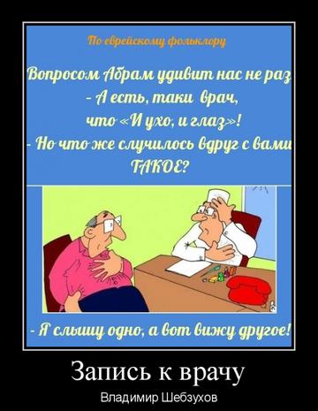 https://forumupload.ru/uploads/0002/72/3f/23479/t554268.png