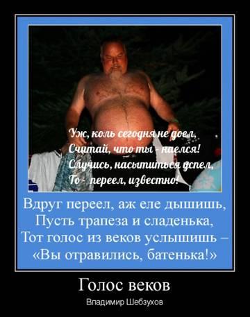 http://forumupload.ru/uploads/0002/72/3f/23479/t55575.jpg