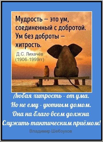 https://forumupload.ru/uploads/0002/72/3f/23479/t556949.png