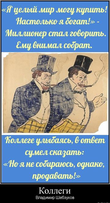 http://forumupload.ru/uploads/0002/72/3f/23479/t564758.png