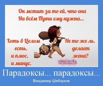 http://forumupload.ru/uploads/0002/72/3f/23479/t56693.png