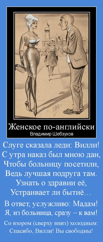 http://forumupload.ru/uploads/0002/72/3f/23479/t56746.png