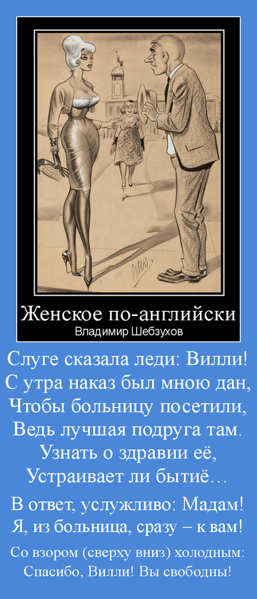 https://forumupload.ru/uploads/0002/72/3f/23479/t56746.png