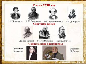 https://forumupload.ru/uploads/0002/72/3f/23479/t569064.jpg
