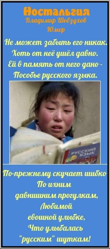 https://forumupload.ru/uploads/0002/72/3f/23479/t570972.png