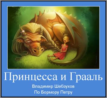 https://forumupload.ru/uploads/0002/72/3f/23479/t573928.png