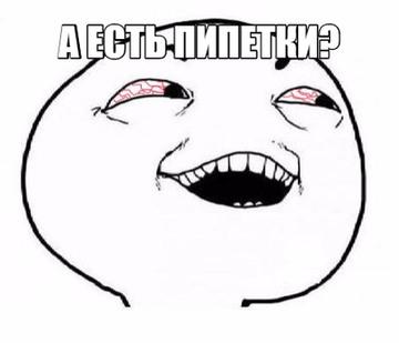 https://forumupload.ru/uploads/0002/72/3f/23479/t582288.jpg