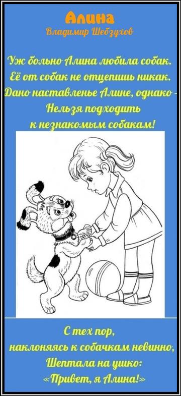 https://forumupload.ru/uploads/0002/72/3f/23479/t593148.png