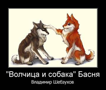 https://forumupload.ru/uploads/0002/72/3f/23479/t597343.jpg