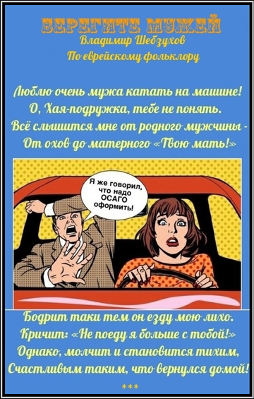 https://forumupload.ru/uploads/0002/72/3f/23479/t598740.png