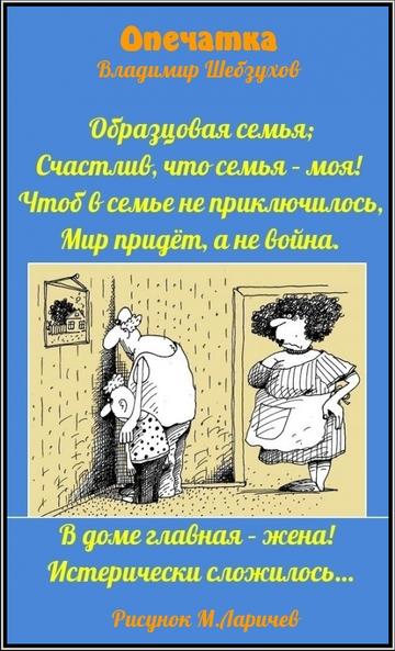 https://forumupload.ru/uploads/0002/72/3f/23479/t602708.png