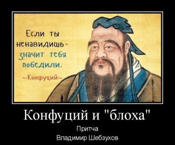 https://forumupload.ru/uploads/0002/72/3f/23479/t605618.png