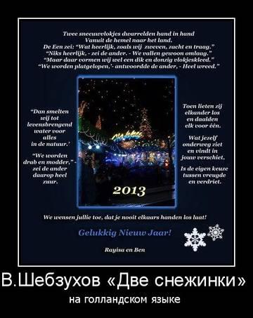 http://forumupload.ru/uploads/0002/72/3f/23479/t60646.jpg