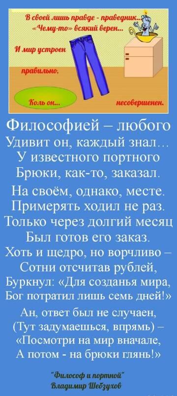 https://forumupload.ru/uploads/0002/72/3f/23479/t614112.jpg