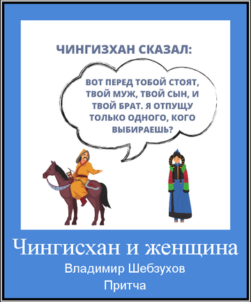 https://forumupload.ru/uploads/0002/72/3f/23479/t623189.png
