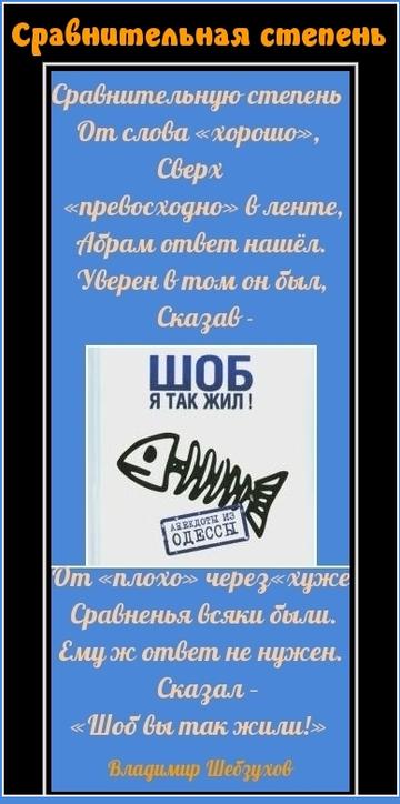 https://forumupload.ru/uploads/0002/72/3f/23479/t631830.png