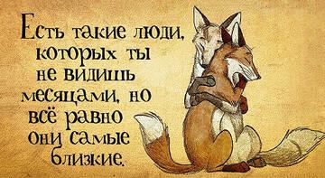 https://forumupload.ru/uploads/0002/72/3f/23479/t633205.jpg