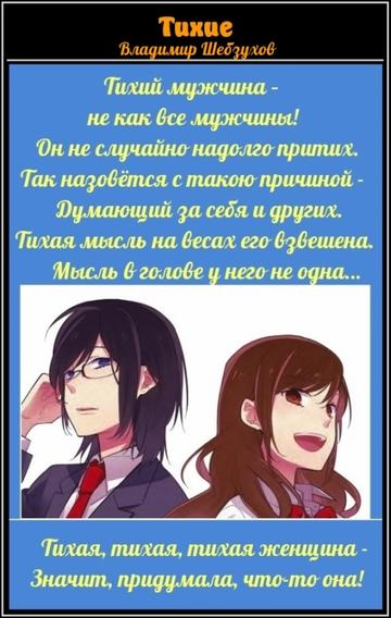 https://forumupload.ru/uploads/0002/72/3f/23479/t633595.png