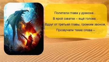 http://forumupload.ru/uploads/0002/72/3f/23479/t63889.jpg