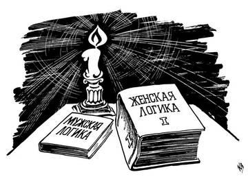 http://forumupload.ru/uploads/0002/72/3f/23479/t645745.jpg