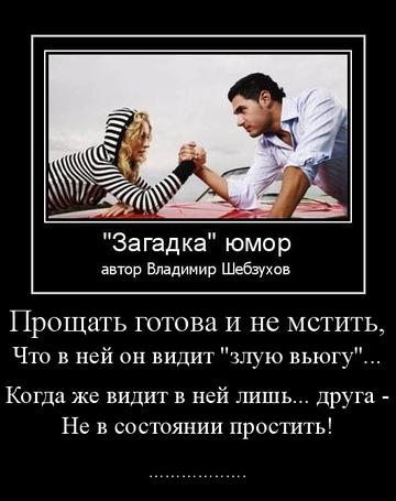 https://forumupload.ru/uploads/0002/72/3f/23479/t65625.png