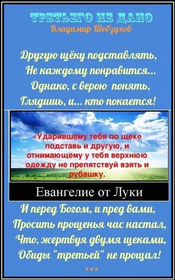 https://forumupload.ru/uploads/0002/72/3f/23479/t657428.png