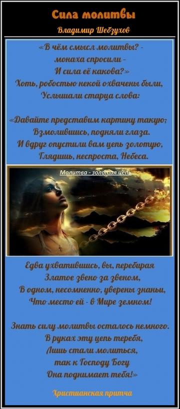 https://forumupload.ru/uploads/0002/72/3f/23479/t663595.png