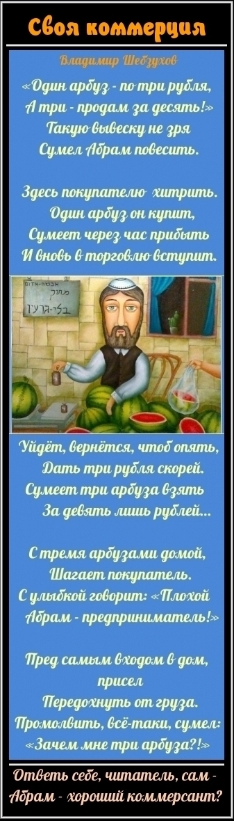 https://forumupload.ru/uploads/0002/72/3f/23479/t668603.png