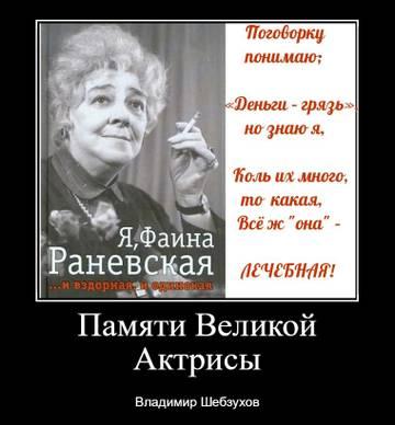https://forumupload.ru/uploads/0002/72/3f/23479/t67602.jpg