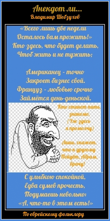 https://forumupload.ru/uploads/0002/72/3f/23479/t691673.png