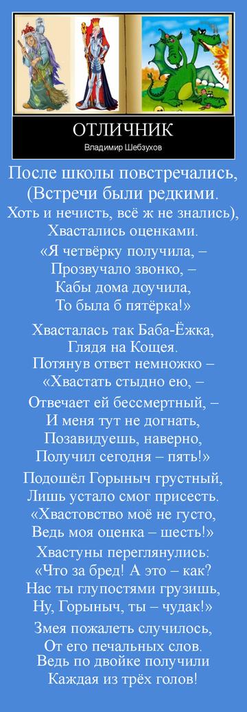 http://forumupload.ru/uploads/0002/72/3f/23479/t69467.png