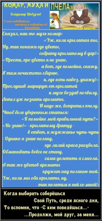 https://forumupload.ru/uploads/0002/72/3f/23479/t695312.png