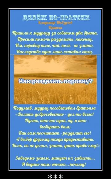 https://forumupload.ru/uploads/0002/72/3f/23479/t710947.png