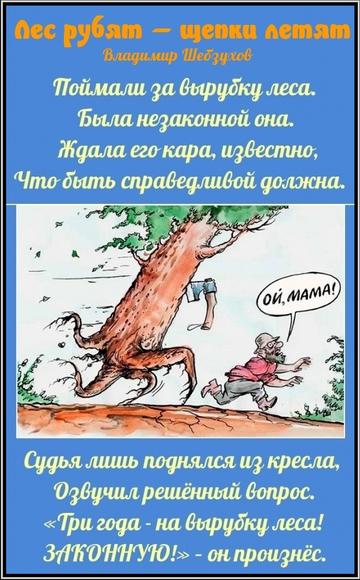 https://forumupload.ru/uploads/0002/72/3f/23479/t724342.png