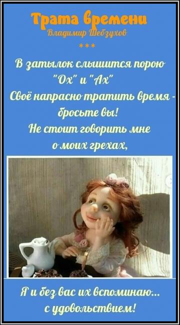 https://forumupload.ru/uploads/0002/72/3f/23479/t732239.png