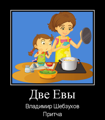 https://forumupload.ru/uploads/0002/72/3f/23479/t739113.png