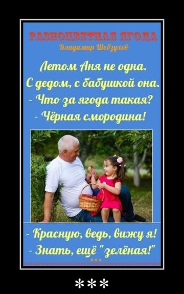https://forumupload.ru/uploads/0002/72/3f/23479/t748554.png