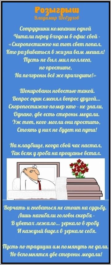 https://forumupload.ru/uploads/0002/72/3f/23479/t752516.png