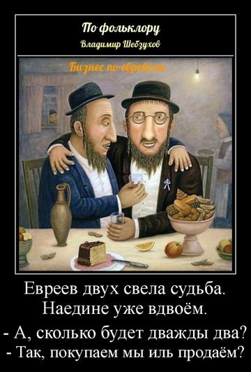 https://forumupload.ru/uploads/0002/72/3f/23479/t756663.png