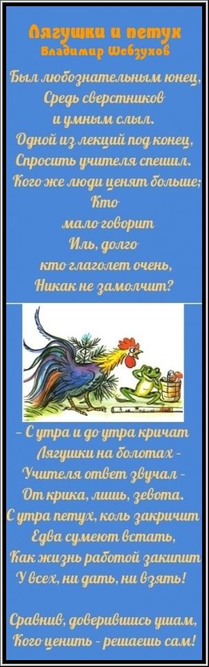 https://forumupload.ru/uploads/0002/72/3f/23479/t75923.png