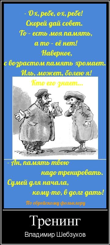 https://forumupload.ru/uploads/0002/72/3f/23479/t759497.png
