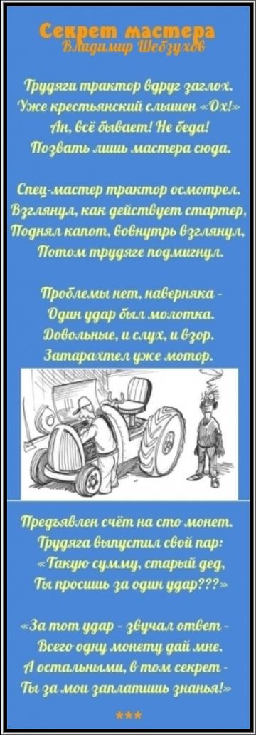 https://forumupload.ru/uploads/0002/72/3f/23479/t760724.png