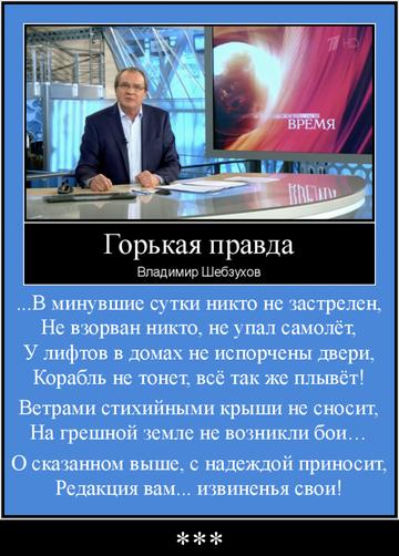 http://forumupload.ru/uploads/0002/72/3f/23479/t77457.png