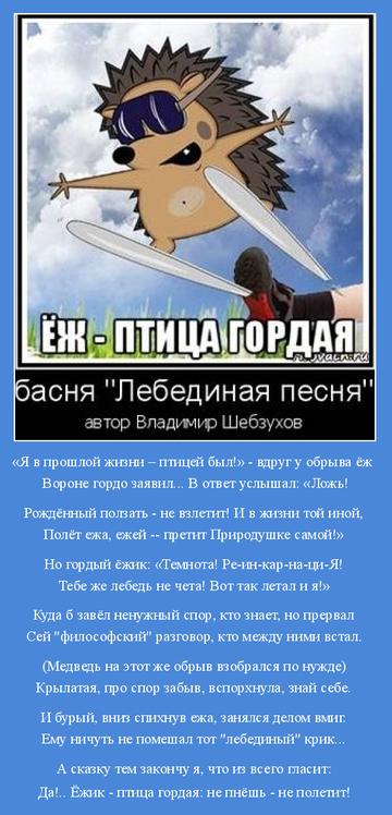 http://forumupload.ru/uploads/0002/72/3f/23479/t78029.png