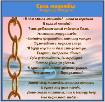 https://forumupload.ru/uploads/0002/72/3f/23479/t78334.png