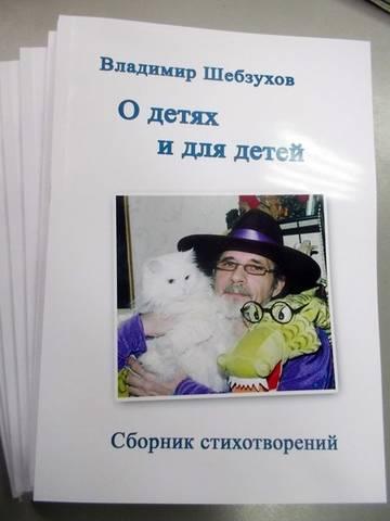 http://forumupload.ru/uploads/0002/72/3f/23479/t78672.jpg